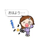 スポーツ応援ママ (日本語版)(個別スタンプ:21)