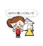 スポーツ応援ママ (日本語版)(個別スタンプ:23)