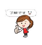 スポーツ応援ママ (日本語版)(個別スタンプ:24)