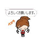 スポーツ応援ママ (日本語版)(個別スタンプ:29)