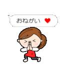 スポーツ応援ママ (日本語版)(個別スタンプ:33)