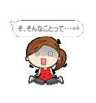 スポーツ応援ママ (日本語版)(個別スタンプ:36)