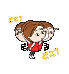 スポーツ応援ママ (日本語版)(個別スタンプ:38)