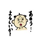 なかよしじじい(個別スタンプ:1)