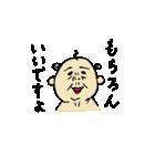なかよしじじい(個別スタンプ:2)