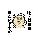 なかよしじじい(個別スタンプ:3)