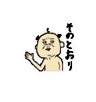 なかよしじじい(個別スタンプ:4)