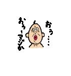 なかよしじじい(個別スタンプ:5)