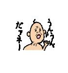 なかよしじじい(個別スタンプ:7)