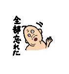 なかよしじじい(個別スタンプ:8)