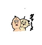 なかよしじじい(個別スタンプ:10)