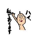 なかよしじじい(個別スタンプ:13)