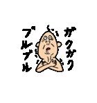 なかよしじじい(個別スタンプ:14)