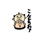なかよしじじい(個別スタンプ:15)
