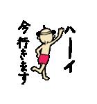 なかよしじじい(個別スタンプ:17)