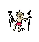 なかよしじじい(個別スタンプ:18)
