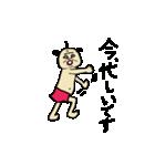 なかよしじじい(個別スタンプ:19)