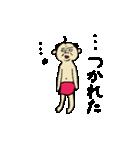 なかよしじじい(個別スタンプ:20)