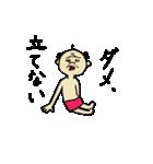 なかよしじじい(個別スタンプ:21)