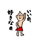 なかよしじじい(個別スタンプ:22)