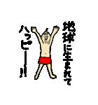 なかよしじじい(個別スタンプ:23)
