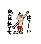 なかよしじじい(個別スタンプ:24)