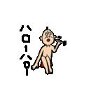 なかよしじじい(個別スタンプ:25)