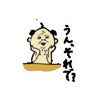 なかよしじじい(個別スタンプ:29)