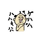 なかよしじじい(個別スタンプ:30)