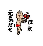 なかよしじじい(個別スタンプ:33)