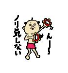 なかよしじじい(個別スタンプ:34)