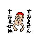 なかよしじじい(個別スタンプ:37)