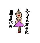 なかよしじじい(個別スタンプ:38)