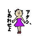 なかよしじじい(個別スタンプ:39)