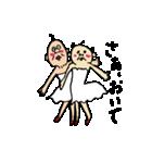 なかよしじじい(個別スタンプ:40)