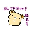 くまぽん2(個別スタンプ:02)