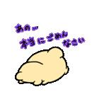 くまぽん2(個別スタンプ:03)