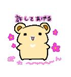 くまぽん2(個別スタンプ:05)