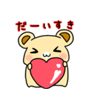 くまぽん2(個別スタンプ:09)