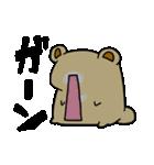 くまぽん2(個別スタンプ:18)