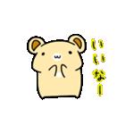 くまぽん2(個別スタンプ:19)
