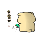 くまぽん2(個別スタンプ:23)