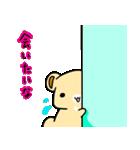 くまぽん2(個別スタンプ:26)