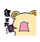 くまぽん2(個別スタンプ:30)
