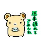 くまぽん2(個別スタンプ:31)