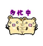 くまぽん2(個別スタンプ:32)