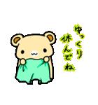 くまぽん2(個別スタンプ:33)