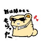 くまぽん2(個別スタンプ:35)