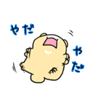 くまぽん2(個別スタンプ:38)
