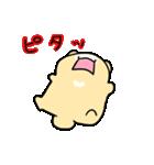 くまぽん2(個別スタンプ:39)